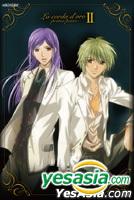 La Corda d'oro - primo passo 2 (DVD) (Japan Version)