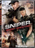 Sniper: Ghost Shooter (2016) (DVD) (US Version)