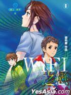 Xian Shang Zhen Tan3 :WIFI Zhi Lian | New Version
