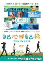Tomorrow (2015) (DVD) (Hong Kong Version)