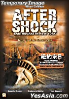 Aftershock : Earthquake in NY (VCD) (Hong Kong Version)