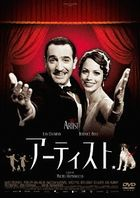 The Artist  (DVD) (Japan Version)