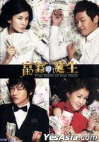 The Birth Of The Rich (DVD) (End) (Multi-audio) (KBS TV Drama) (Taiwan Version)
