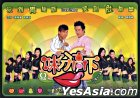 Foodie 2 Shoes (DVD) (Part II) (TVB Program)