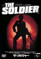 THE SOLDIER (Japan Version)