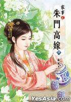 Jia Shi Zhi Zhu Men Gao Jia( Si)