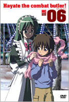 Hayate no Gotoku! (DVD) (Vol.6) (Japan Version)