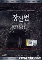 The Mimic (2017) (DVD) (Malaysia Version)