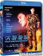The Adventurers (1995) (Blu-ray) (Hong Kong Version)