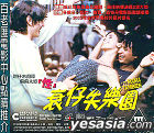 Y TU Mama Tambien (2001) (VCD) (Hong Kong Version)