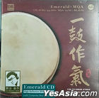 Yi Gu Zuo Qi (Emerald CD MQA) (China Version)
