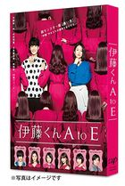 The Many Faces of Ito The Movie (Blu-ray) (Japan Version)
