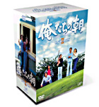 Oretachi no Asa DVD Box 2 (Japan Version)