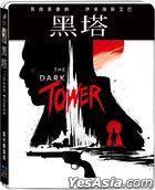 The Dark Tower (2017) (Blu-ray) (Steelbook) (Taiwan Version)