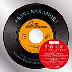 ANNIVERSARY COMPLETE ANALOG SINGLE COLLECTION 1982-1991 (Vinyl Record) (Limited Edition) (Japan Version)