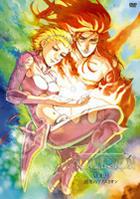Genesis of Aquarion Vol.9 (Japan Version)
