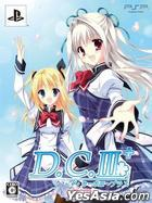 D.C. III Da Capo Plus (First Press Limited Edition) (Japan Version)
