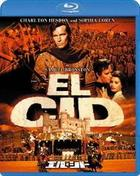 El Cid (Blu-ray) (Japan Version)