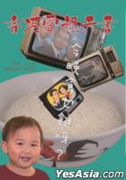 Hong Kong Television Creative Guidebook