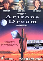 Arizona Dream (DVD) (Hong Kong Version)