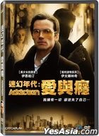 Addiction: A 60's Love Story (2015) (DVD) (Taiwan Version)