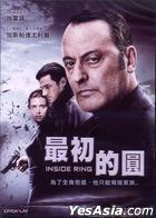 Inside Ring (2009) (DVD) (Taiwan Version)