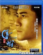 浮城 (2012) (Blu-ray) (香港版)