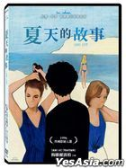 A Summer's Tale (1996) (DVD) (Digitally Remastered) (Taiwan Version)