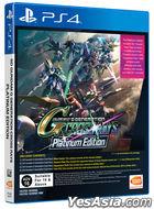 SD Gundam G Generation Cross Rays Platinum Edition (Asian English Version)