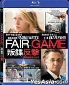 Fair Game (2010) (Blu-ray) (Hong Kong Version)