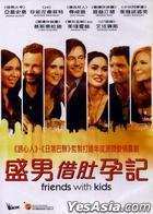 Friends With Kids (2011) (DVD) (Hong Kong Version)