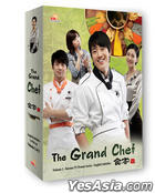 The Grand Chef Vol. 2 of 2 (DVD) (End) (English Subtitled) (SBS TV Drama) (US Version)