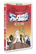 JUNGLE TAITEI DVD-BOX 2 (Japan Version)