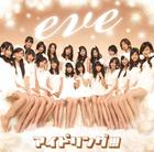 eve (SINGLE+DVD)(First Press Limited Edition A)(Japan Version)