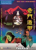The Miracle Fighters (1982) (DVD) (2021 Reprint) (Hong Kong Version)