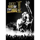 Best of The Best I - 40th Birthday - 2013 (3DVDs)(Japan Version)