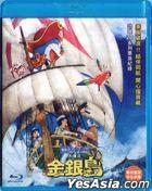 Doraemon the Movie: Nobita's Treasure Island (2018) (Blu-ray) (Hong Kong Version)