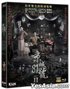 The House That Never Dies II (2017) (Blu-ray) (English Subtitled) (Hong Kong Version)