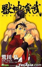 Hero Tales (Vol.5) (End)
