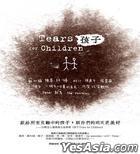 Tears for Children