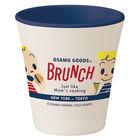 OSAMU GOODS 塑胶杯 300ml (BRUNCH)