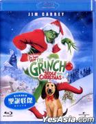 How the Grinch Stole Christmas (2000) (Blu-ray) (Hong Kong Version)