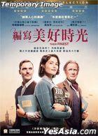 Their Finest (2016) (Blu-ray) (Hong Kong Version)