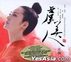 虞美人 琴歌 (中国版) - 哈輝