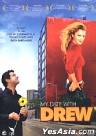 My Date With Drew (DTS Version) (Hong Kong Version)