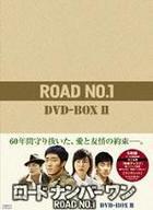 Road No.1 (DVD) (Boxset 2) (Japan Version)