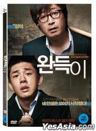 Punch (DVD) (Single Disc) (Korea Version)