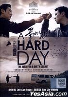 A Hard Day (2014) (DVD) (Malaysia Version)