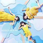 Jikochuu de Ikou!  [Type A] (SINGLE+DVD) (Japan Version)