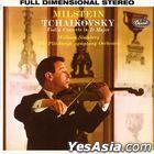 Vivaldi: Four Concerti / Nathan Milstein (Vinyl LP)